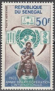 Senegal #C42 MNH F-VF (SU6039)