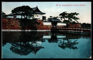 GOLDPATH: JAPAN POSTCARD, TO U.S.A. _CV57_P03