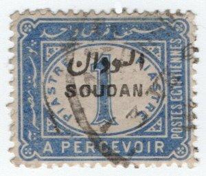 (I.B) Sudan Postal : Postage Due 1pi