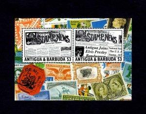 ANTIGUA - 1993 - PHILATELIC PUBLISHING - MEKEEL'S WEEKLY - MINT MNH S/SHEET!