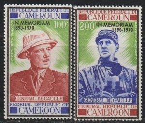 Cameroun  SC C159-60  Mint Never Hinged