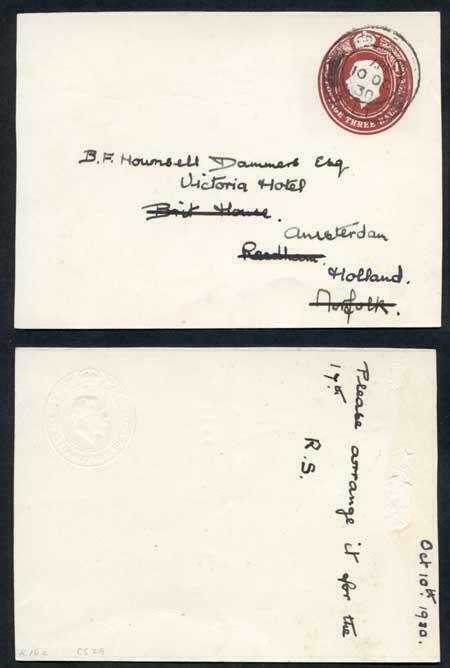 CSP85 KGV 1 1/2d Brown Embossed Card Stamp 32 Size D Used