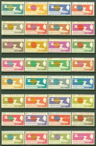 EDW1949SELL : BR. COMMONWEALTH OMNIBUS 1965 I.T.U. Common Design incl. Hong Kong