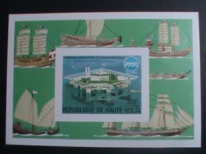 Upper Volta Stamp-1975 Expo'75- Okinawa Exposition Ocean Graphic  CTO MNH-S/S