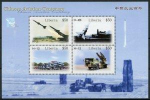 Liberia 2009 MNH Chinese Aviation Centenary Aeropex 4v M/S Military Stamps