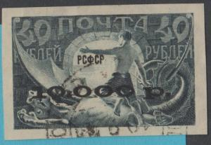 RUSSIA 195  USED - NO FAULTS EXTRA FINE!
