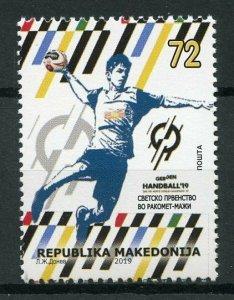 North Macedonia 2019 MNH World Men's Handball Championships 1v Set Sports Stamps