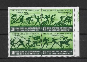 DOMINICAN REPUBLIC STAMPS, MNH   #SEPT Mj2