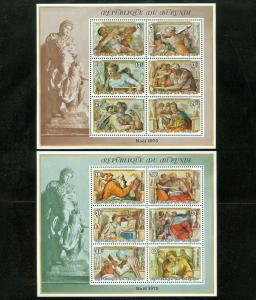 EDW1949SELL : BURUNDI 1975 Scott #485-87, C228-30, 1975 X'mas, 2 S/S MNH Cat $58