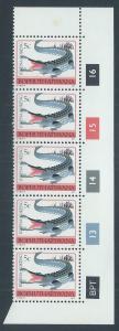 BOPHUTHATSWANA SC# 9 CONTROL STRIP/5 VF/MNH 1977