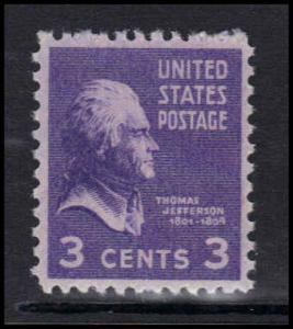 807 Almost Very Fine MNH U2300