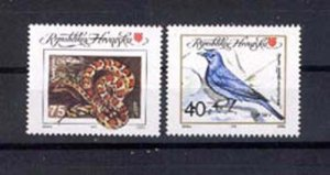 030502 CROATIA 1992 bird serpent set of 2 stamps #30502
