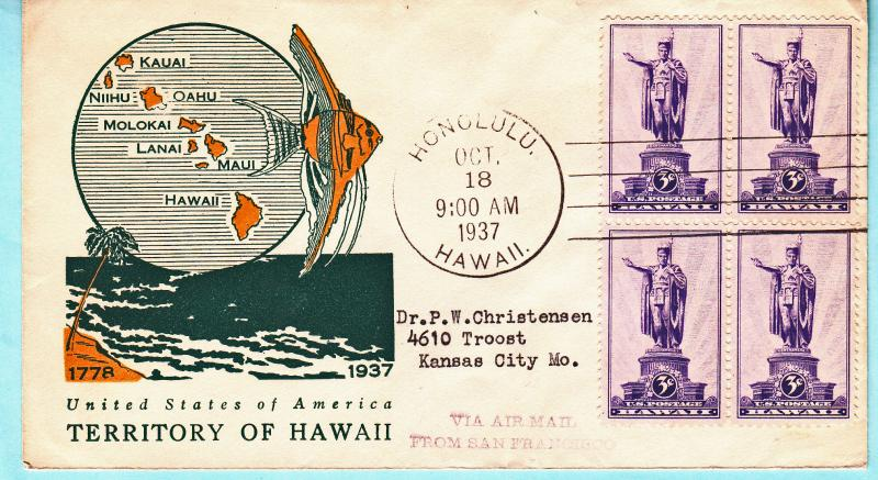 Hawaii Territory cover dated 10-18-37  /  PL-81