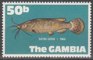 Gambia #261  MNH F-VF (SU6503)