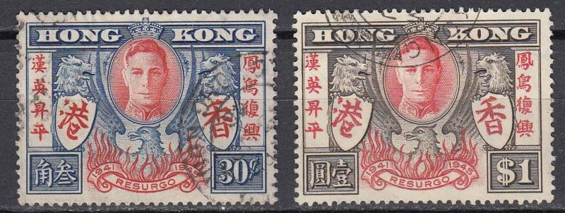 Hong Kong - 1946 Peace Issue Sc# 174/175 - (293)