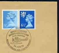 Postmark - Great Britain 1976 cover bearing illustrated c...