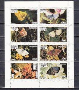 Oman State, 1974 Local issue. Butterflies sheet with Scout Anniversary o/print.
