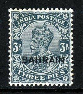 BAHRAIN King George V 1933 Overprinted 3 Pies Slate of INDIA SG 1 MNH
