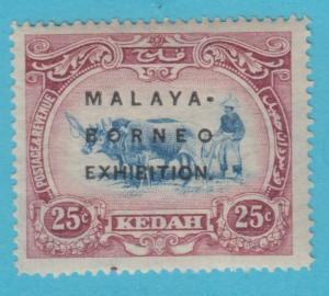 MALAYA - KEDAH 13a  MINT NEVER HINGED OG **  NO FAULTS EXTRA FINE !