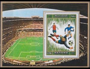 1972 Manama 724/B139 1970 World championship on football of Mexico 6,00 €
