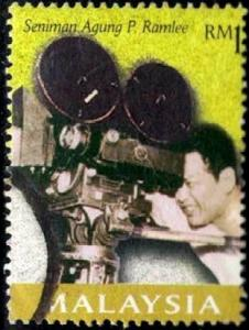 P. Ramlee, Actor & Director, Malaysia stamp SC#705 Used