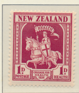 New Zealand Stamp Scott #B7, Mint Never Hinged - Free U.S. Shipping, Free Wor...
