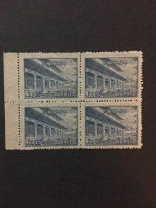 China memorial stamp block, MNH, Genuine, rare, list 1189