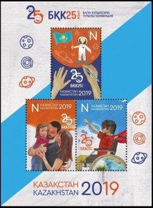Kazakhstan 2019 MNH Stamps Souvenir Sheet Scott 893 Childrens Rights Disabled