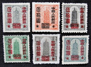 PR China Sc#111-16 Pagoda Surcharged (1951) Mint