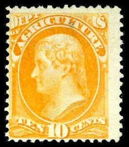 U.S. OFFICIALS O5  Mint (ID # 73704)