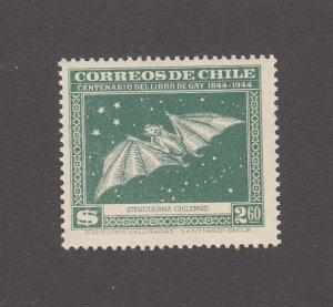 Chile Scott # 255i MNH