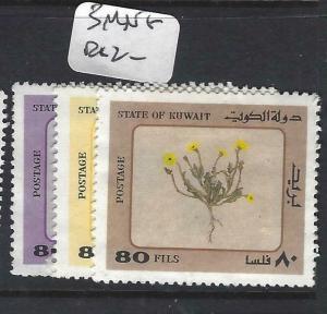 KUWAIT   (PP1305B)  1983  PLANTS  80F X3   DIFF  MNG