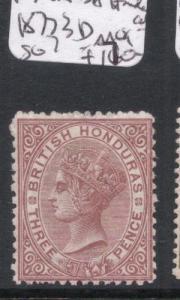 British Honduras SG 7 MOG (8dmk)