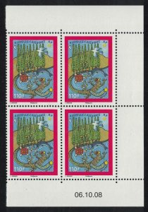 New Caledonia Christmas Symbols of New Caledonia Block of 4 Date SG#1455 MI#1479