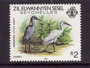 Seychelles-Zil Elwannyen Sesel-Sc.#100-unused NH-Birds-Little Egret-1983-