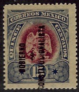 Mexico SC#421 Mint F-VF SCV $250.00...Worth a Close Look!
