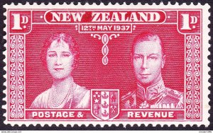 NEW ZEALAND 1937 KGVI 1d Carmine Coronation SG599 MNH