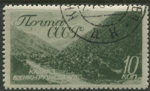 Russia - Scott 668 - Scenic Crimea -1938 - FU - Single 10k Stamp