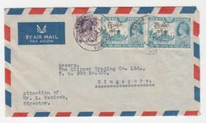 BURMA, 1948 Airmail cover, Interim Government 6p., 2a.60. (2) to Singapore.