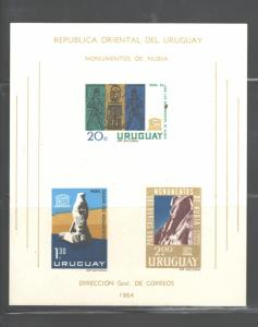 URUGUAY 1964 MONUMENTS OF NUBIA MS #267a $2.75 MNH