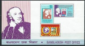 Bangladesh #678 Sir Roland Hill Souvenir Sheet  ( MNH) CV $3.50
