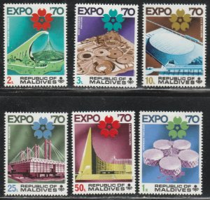 Maldive Islands #326-331 MNH Full Set of 8 cv $6
