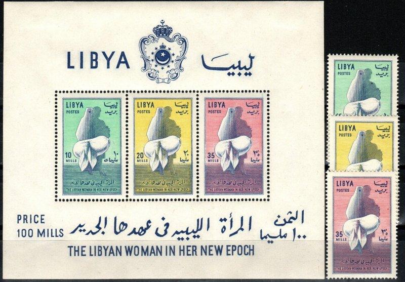 Libya #249-51, 251a  F-VF Unused  CV $7.85  (X7859L)