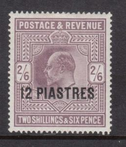 Great Britain Offices In Turkey #11 VF Mint