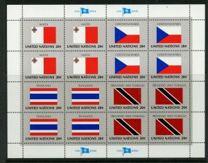 UNITED NATIONS SC# 354-7 FLAGS MALTA CZECHOSLOVAKIA THAILAND T&T SHEET AS SHOWN