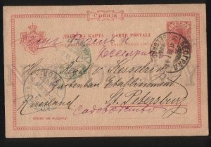100404 Rare p/stationery 1899 SERBIA BELGRAD to St.Petersburg