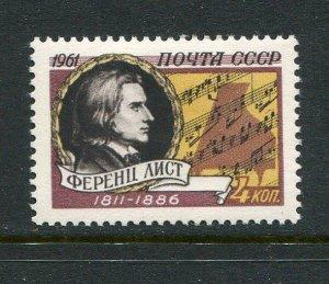 Russia #2536 Mint