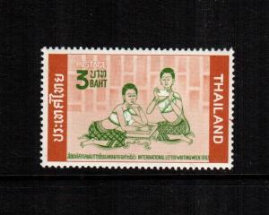Thailand 417  MNH cat $ 18.00