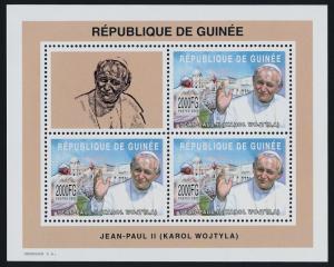 Guinea MI 4004A sheet MNH Pope John Paul II, Architecture