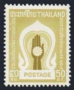 Thailand 391,MNH.Michel 403. Students' Exhibition,1962.Emblem.